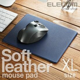 エレコム ソフトレザー マウスパッド XLサイズ ネイビー MP-SL02NV