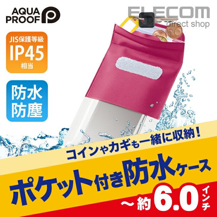 エレコム スマホ防水ケース 防水・防塵 AQUA PROOF ポケット付き ピンク XLサイズ [〜6.0インチ対応] P-WPSP03PN