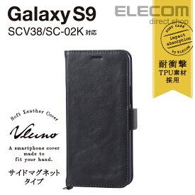 エレコム Galaxy S9 (SC-02K SCV38) 手帳型ケース ソフトレザーカバー サイドマグネット ブラック スマホケース PM-GS9PLFYBK