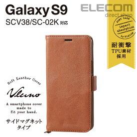 エレコム Galaxy S9 (SC-02K SCV38) 手帳型ケース ソフトレザーカバー サイドマグネット ブラウン スマホケース PM-GS9PLFYBR