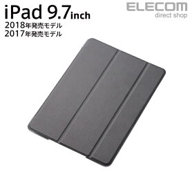 エレコム iPad (第6世代) ソフトレザーケース 薄型フラップカバー 背面クリア 2アングルスタンド ブラック TB-A18RWVBK
