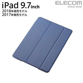 エレコム iPad (第6世代) ソフトレザーケース 薄型フラップカバー 背面クリア 2アングルスタンド ブルー TB-A18RWVBU