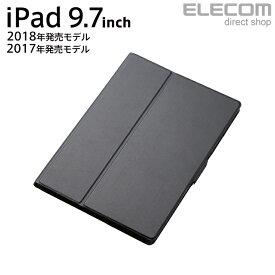 エレコム iPad (第6世代) フラップカバー ソフトレザーケース スリープモード対応 フリーアングル ブラック TB-A18RWVFUBK