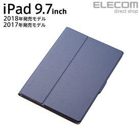エレコム iPad (第6世代) フラップカバー ソフトレザーケース スリープモード対応 フリーアングル ブルー TB-A18RWVFUBU