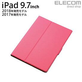 エレコム iPad (第6世代) フラップカバー ソフトレザーケース スリープモード対応 フリーアングル ピンク TB-A18RWVFUPN