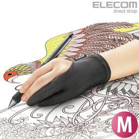 エレコム 2本指グローブ タブレット・ペンタブレット用 ブラック Mサイズ TB-GV1M