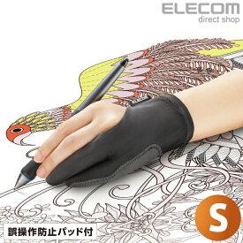 エレコム 2本指グローブ タブレット・ペンタブレット用 誤操作防止 ブラック Sサイズ TB-GV2S