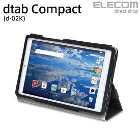 エレコム dtab Compact (d-02K) ケース ソフトレザーカバー 2アングルスタンド ブラック TBD-HW68PLFBK