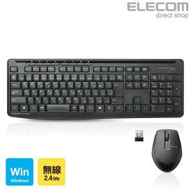 エレコム 無線マウス 静音マウス ワイヤレス フル キーボード&マウス Quiet Mark取得 無線 2.4GHz ワイヤレス キーボード 無線 静音 マウス セット ブラック TK-FDM092SMBK