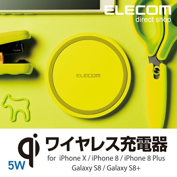 エレコム Qi規格対応 ワイヤレス充電器 iPhoneX/8/8Plus Galaxy S9/S8対応 5W グリーン W-QA03GN