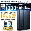 エレコム 無線LANギガビットルーター 11ac 1300+450Mbps 高速Wi-Fi IPv6 IPoEインターネット接続対応 WRC-1750GSV