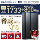 エレコム 無線LANギガビットルーター 11ac 1733+800Mbps Wi-Fiルーター WRC-2533GST