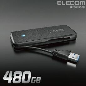 エレコム 外付けポータブルSSD ケーブル一体型 超軽量 オススメ SSD 480GB ブラック ESD-EC0480GBK