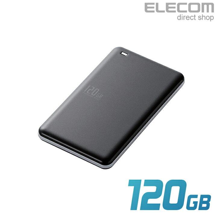 エレコム 外付けポータブルSSD 耐衝撃 USB3.1 Gen1対応 高速 超軽量 120GB ブラック ESD-ED0120GBK