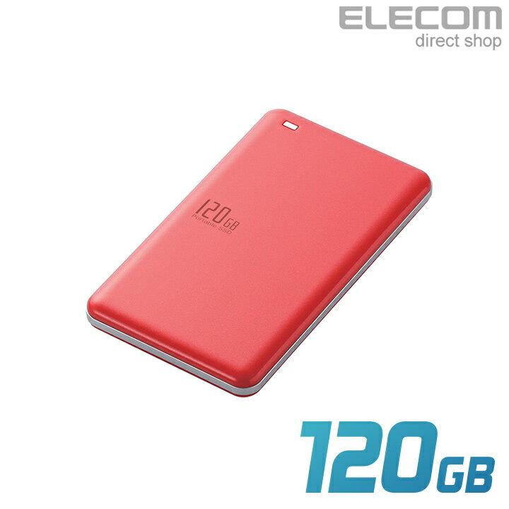 エレコム 外付けポータブルSSD 耐衝撃 USB3.1 Gen1対応 高速 超軽量 120GB レッド ESD-ED0120GRD 【店頭受取対応商品】
