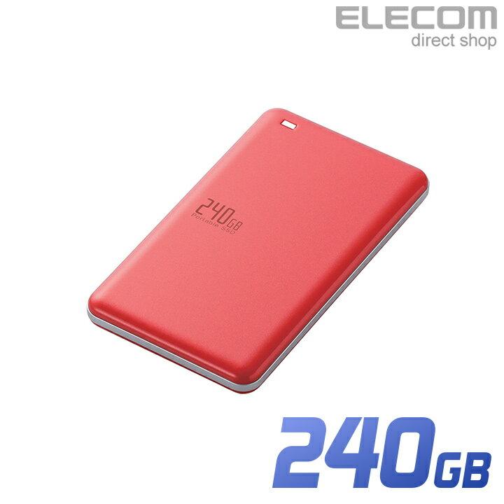 エレコム 外付けポータブルSSD 耐衝撃 USB3.1 Gen1対応 高速 超軽量 240GB レッド ESD-ED0240GRD