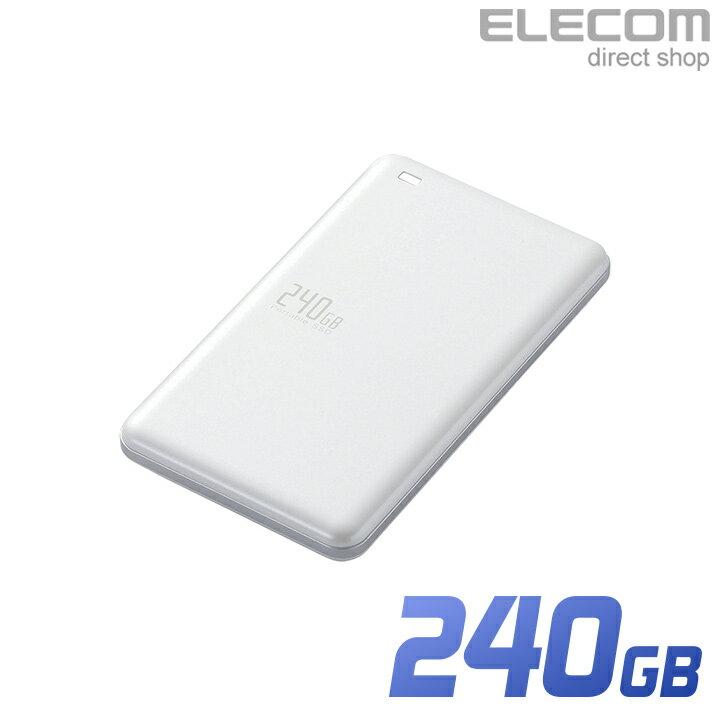 エレコム 外付けポータブルSSD 耐衝撃 USB3.1 Gen1対応 高速 超軽量 240GB ホワイト ESD-ED0240GWH