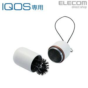 エレコム IQOS用 アイコスクリーニングブラシ ホワイト ET-IQCLB1WH