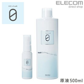 エレコム 除菌消臭モバイルミスト エクリア ゼロ 原液500ml (携帯用スプレーボトル付属) HCE-DL01