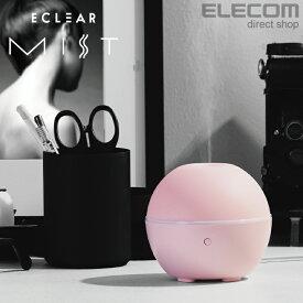 エレコム USBパーソナル加湿器 エクリア ミスト MIST 99.9%抗菌 母の日 ピンク HCE-HU03PN