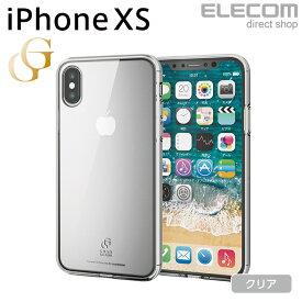 エレコム iPhone XS iPhone X ケース ガラスケース GRAN GLASS クリア iPhoneXS iPhoneX スマホケース iphoneケース PM-A18BHVCG1CR