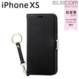 エレコム iPhone XS ケース 手帳型 Cherie ソフトレザーカバー レディース 磁石付き ストラップ付き ブラック スマホケース iphoneケース PM-A18BPLFJBK