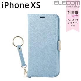 エレコム iPhone XS ケース 手帳型 Cherie ソフトレザーカバー レディース 磁石付き ストラップ付き ブルー スマホケース iphoneケース PM-A18BPLFJBU