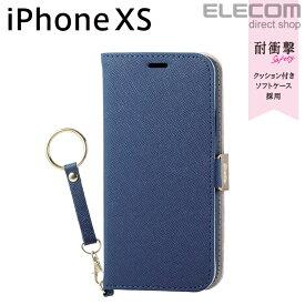エレコム iPhone XS ケース 手帳型 Cherie ソフトレザーカバー レディース 磁石付き ストラップ付き ネイビー スマホケース iphoneケース PM-A18BPLFJNV