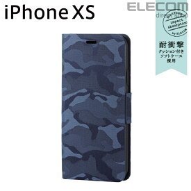 エレコム iPhone XS ケース 手帳型 UltraSlim スリムファブリックカバー カモフラ ネイビー スマホケース iphoneケース PM-A18BPLFUCFNV