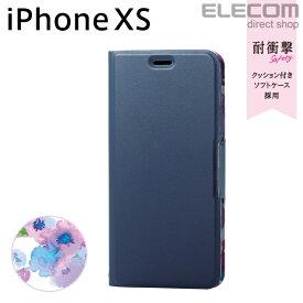 エレコム iPhone XS ケース 手帳型 UltraSlim スリムソフトレザーカバー レディース 磁石付き ネイビー スマホケース iphoneケース PM-A18BPLFUJNV