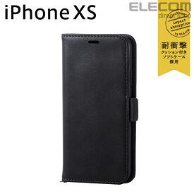エレコム iPhone XS ケース 手帳型 Vluno ソフトレザーカバー 磁石付き ブラック スマホケース iphoneケース PM-A18BPLFYBK