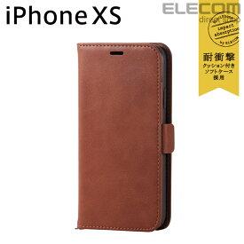 エレコム iPhone XS ケース 手帳型 Vluno ソフトレザーカバー 磁石付き ブラウン スマホケース iphoneケース PM-A18BPLFYBR