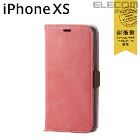 エレコム iPhone XS ケース 手帳型 Vluno ソフトレザーカバー 磁石付き ピンク スマホケース iphoneケース PM-A18BPLFYPN