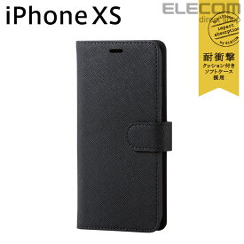 エレコム iPhone XS ケース 手帳型 Vluno サフィアーノ調ソフトレザーカバー スナップ付き ブラック スマホケース iphoneケース PM-A18BPLFYSBK1