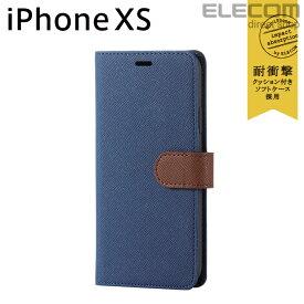 エレコム iPhone XS ケース 手帳型 Vluno サフィアーノ調ソフトレザーカバー スナップ付き ネイビー×ブラウン スマホケース iphoneケース PM-A18BPLFYSNV2