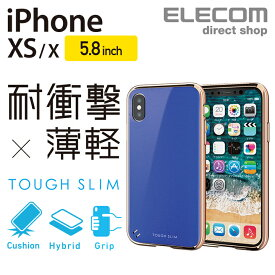 エレコム iPhone XS ケース 耐衝撃 TOUGH SLIM サイドメッキ レディース ブルー スマホケース iphoneケース PM-A18BTSGMBU