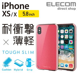 エレコム iPhone XS ケース 耐衝撃 TOUGH SLIM サイドメッキ レディース ディープピンク スマホケース iphoneケース PM-A18BTSGMPND