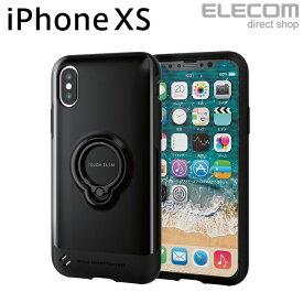 エレコム iPhone XS ケース 耐衝撃 TOUGH SLIM フィンガーリング付き ブラック スマホケース iphoneケース PM-A18BTSRBK