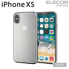 エレコム iPhone XS ケース ソフトケース サイドメッキ シルバー スマホケース iphoneケース PM-A18BUCTMSV