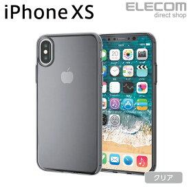 エレコム iPhone XS ケース ソフトケース 薄型 ブラック スマホケース iphoneケース PM-A18BUCUBK