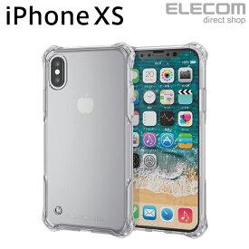 エレコム iPhone XS ケース 耐衝撃 ZEROSHOCK インビジブル クリア スマホケース iphoneケース PM-A18BZEROTCR