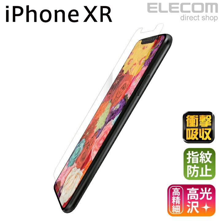 エレコム iPhone XR 液晶保護フィルム 衝撃吸収 高精細 光沢 PM-A18CFLFPGHD