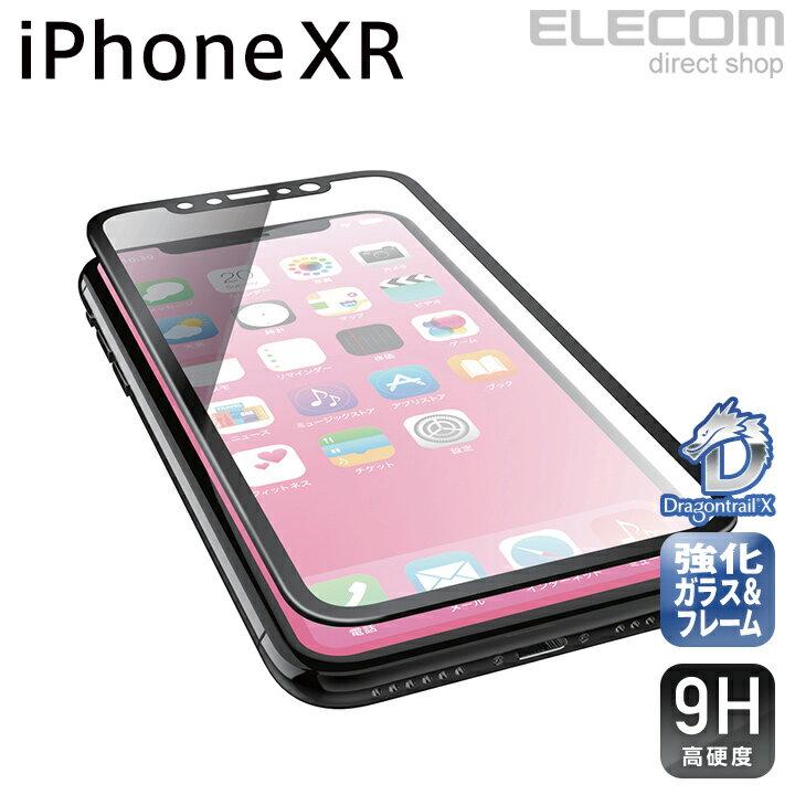 エレコム iPhone XR フルカバー ガラスフィルム PETフレーム付 高硬度 DragontrailX ブラック PM-A18CFLGFRDTB