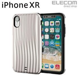 エレコム iPhone XR ケース 耐衝撃 衝撃吸収 TRONCO シルバー スマホケース iphoneケース PM-A18CHCCSV