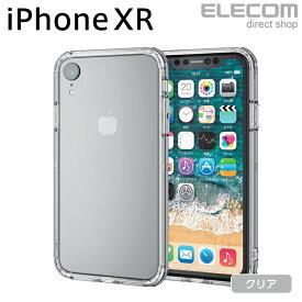 エレコム iPhone XR バンパー 耐衝撃 衝撃吸収 TRANTECT クリア スマホケース iphoneケース PM-A18CHVBCR