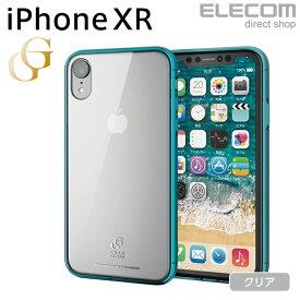 エレコム iPhone XR ケース ガラスケース GRAN GLASS クリア ブルー スマホケース iphoneケース PM-A18CHVCG1BU