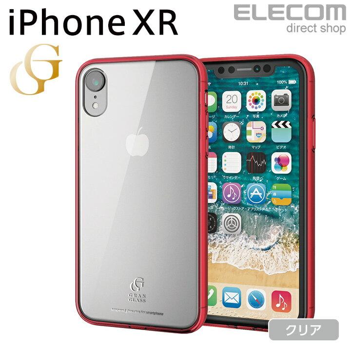 エレコム iPhone XR ケース ガラスケース GRAN GLASS クリア レッド PM-A18CHVCG1RD