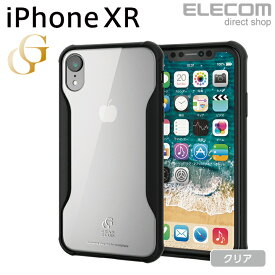 エレコム iPhone XR ケース ガラスケース GRAN GLASS 耐衝撃設計 衝撃吸収 クリア ブラック スマホケース iphoneケース PM-A18CHVCG2BK