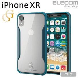 エレコム iPhone XR ケース ガラスケース GRAN GLASS 耐衝撃設計 衝撃吸収 クリア ブルー スマホケース iphoneケース PM-A18CHVCG2BU