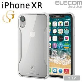 エレコム iPhone XR ケース ガラスケース GRAN GLASS 耐衝撃設計 衝撃吸収 クリア スマホケース iphoneケース PM-A18CHVCG2CR